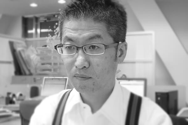 取締役 榊 道博