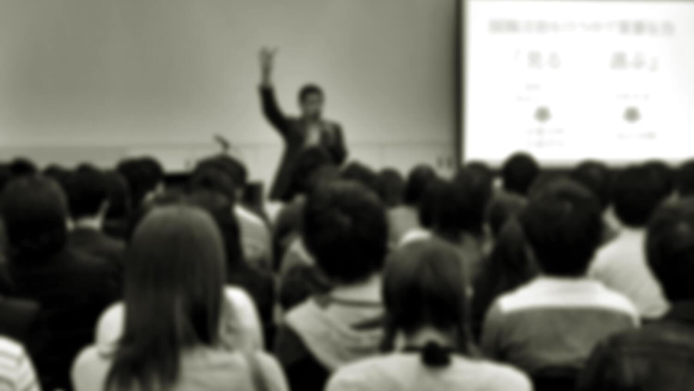 インターンシップ向け企業を見る視点プログラム
