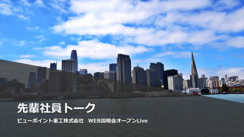 Live配信スライド-05